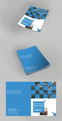 商务企业宣传画册封面设计