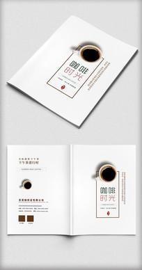 时尚大气咖啡店画册封面