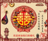 新中式盘扣婚礼迎宾背景
