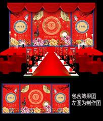 新中式青花瓷婚礼舞台背景