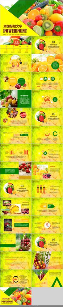 有机食物新鲜水果蔬菜PPT
