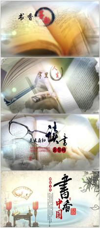 中国风书香中国水墨晕染视频模板