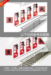中式楼梯党建廉政文化墙