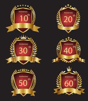 周年庆典金色徽章图标