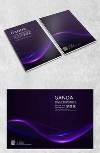 紫色创意优雅封面