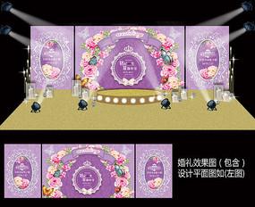 紫色主题婚礼迎宾舞台背景