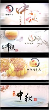 传统文化节日中秋节水墨效果