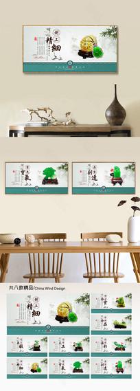 翡翠文化宣传海报设计