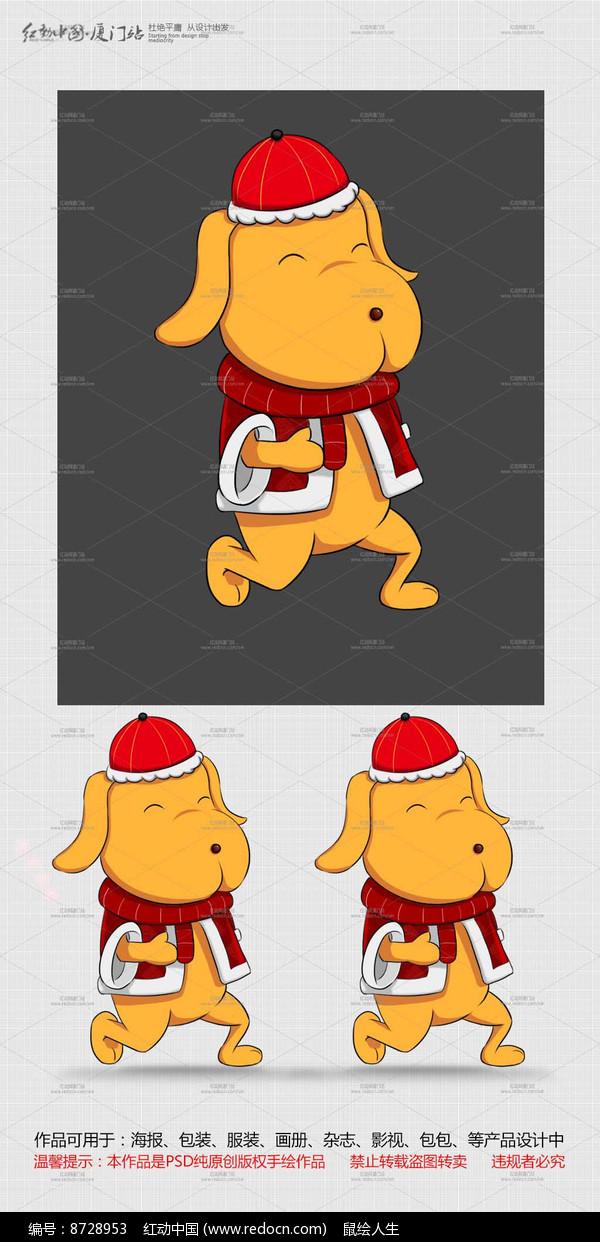 戴围巾的卡通狗图片