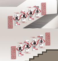 党建廉政走廊文化墙