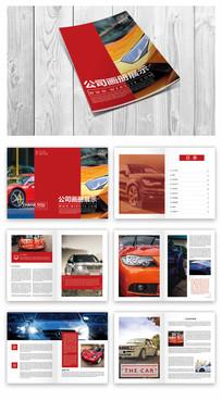 大气红色汽车行业画册模板