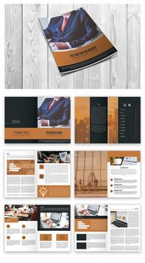 大气企业年度报告画册模板