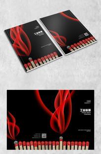 黑色大气工业画册封面