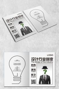 灰色创意设计封面