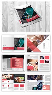 互联网科技公司产品画册