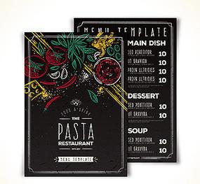 酒店餐厅菜单排版设计 AI