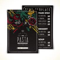 酒店餐厅菜单排版设计