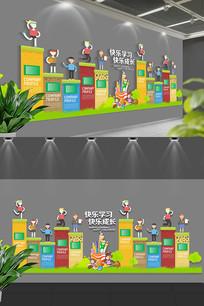 卡通校园企业文化墙