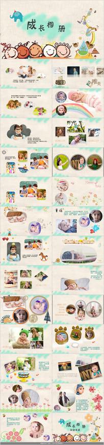 卡通幼儿园电子相册PPT