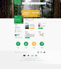 绿色清新林业网站首页 PSD