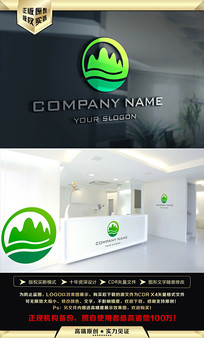 绿色山水LOGO设计