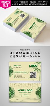绿色中国风名片
