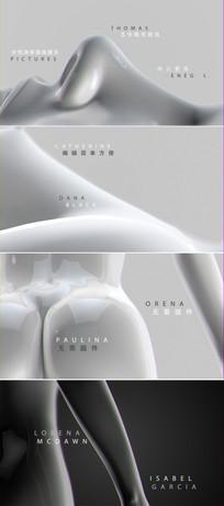 女性优美身体曲线文字展示模板