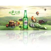 啤酒促销广告海报设计