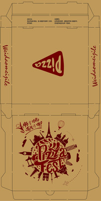 披萨外卖包装盒设计ai素材