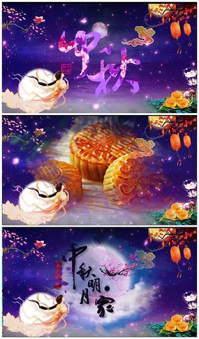 pr水墨中秋节视频模板