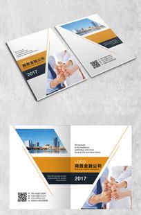 商务金融公司画册封面