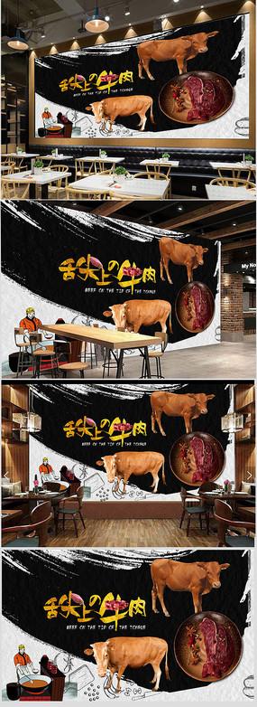 舌尖上的牛肉美食背景墙