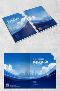 时尚城市宣传画册封面