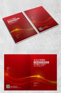 时尚红色企业画册封面