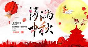 唯美中国风情满中秋节背景设计