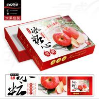 喜庆阿克苏冰糖心苹果礼盒包装