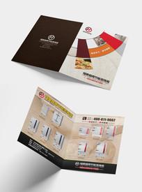 蒸饭柜厨具美食宣传折页