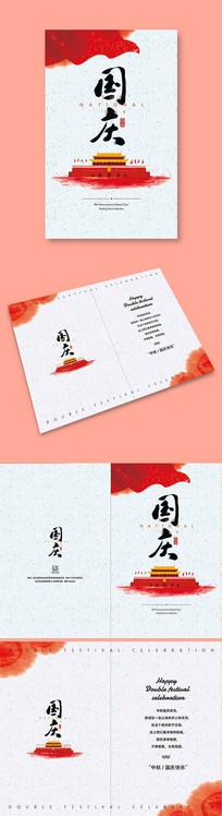 中国风国庆中秋贺卡贺卡设计