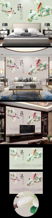 中式高清手绘玉兰花淡雅背景墙 PSD