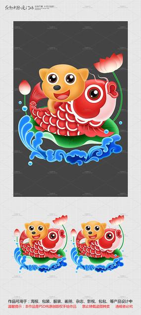狗年素材鲤鱼小狗原创卡通设计