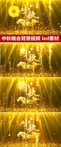 金色大气粒子中秋晚会背景