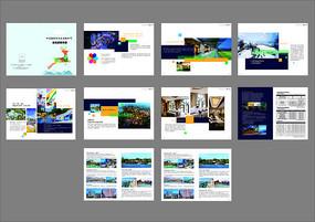 房地产画册设计 CDR