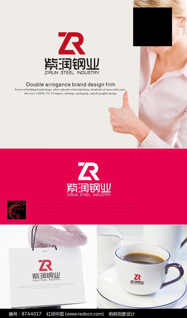 钢材公司LOGO设计图片