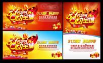 红色大气劳动节海报设计