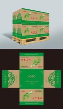 环保牛皮纸箱苹果包装盒