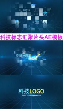 科技汇聚logo片头AE模板