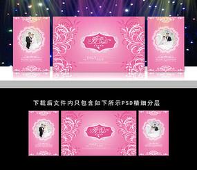 浪漫粉色系婚礼背景板