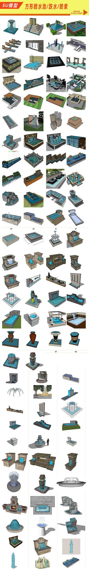 墙流水建筑模型设计