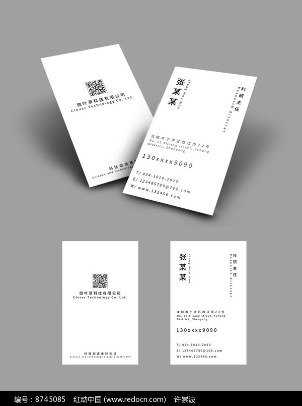 日式文字排版创意名片图片
