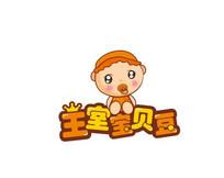 婴儿用品卡通橙色标志